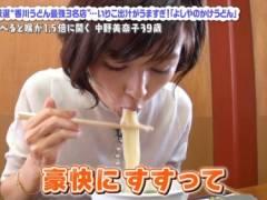 中野美奈子のエロい擬似フェラチオ食べ顔キャプ!フリーアナウンサー
