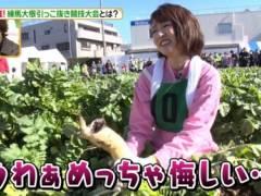 滝菜月のムチムチお尻のワレメとヒップラインがくっきりキャプ!日本テレビ女子アナ