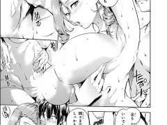 おっぱいの描き方がエロいエロ漫画家 02