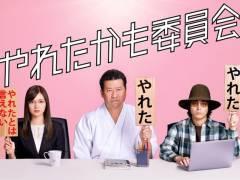 【朗報】白石麻衣さん、ローカル深夜エロ下品ドラマに出演決定!!!!
