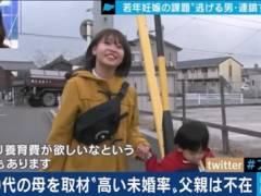【放送事故】本物の女子高生による授乳シーンが放送されてしまう・・・