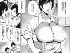 クールな女上司はオフィスでおむつ履かされてナニを懇願するド変態だったwww【エロ漫画】