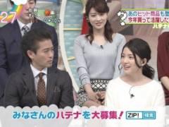 郡司恭子アナのミニスカ▼ゾーンパンチラハプニングキャプ!日本テレビ女性アナウンサー