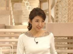 三田友梨佳アナ、新妻なのにまたおっぱいを強調してしまう。