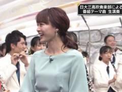 新井恵理那さん、タイトなスカートでお尻のカタチが浮いてしまう。
