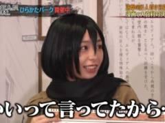 宇垣美里が白いピッタリパンツでムチムチお尻突き出してパン線くっきりハプニングキャプ!フリーアナウンサー