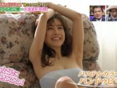 田中みな実の巨乳丸見えキャプ!グラビア撮影現場でセクシー水着から豊満なエロおっぱいがモロ見え!フリーアナウンサー