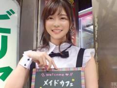 新宿で19歳メイドカフェ店員をナンパ。地方出身で経験人数たった2人の美少女が初イキSEX