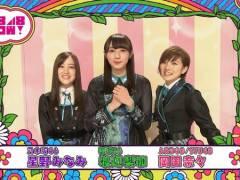 【画像】欅坂46ナンバーワン美少女がAKB乃木坂を瞬殺した結果wwwwwwww