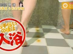 【過激画像】テレ東でSKE48メンがドスケベ入浴wwwwwww