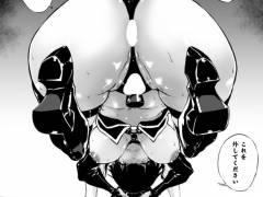 減らず口マンコを完全屈服させた上で快楽破壊wwww軟弱マンコは闇堕ちする事さえ叶わないのですwwwwww【エロ漫画:Zutta:二次元コミックマガジン:Hunted Hunter】