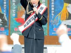 ストーカー被害の菊池桃子(49)が一日警察署長に就任しエロい制服姿で別のストーカーを刺激
