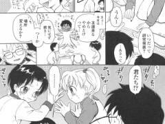 【エロ漫画】友達の家に集まって課題をしていたクラスメイト男女4人が、隣の部屋から聞こえてくるあえぎ声に触発されて乱交セックスしちゃうwwwww