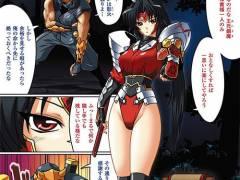 【エロ漫画】 女忍者ピンチ!! 不意をつかれ拘束されて性的拷問されちゃうwww