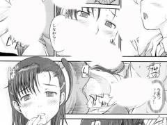 【エ□漫画】 レールガンの御坂美琴似の女の子が学校の屋上でセッ●スするエ□漫画ください!