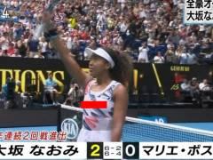 【女子テニス】試合でノーブラだったテニスプレイヤーをご覧くださいwwwww