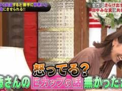 加藤綾子の前かがみ胸チラおっぱいキャプ!フリーアナウンサー
