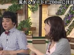 【元SKE・柴田阿弥の水着セクシーボディ】エロ画像51枚