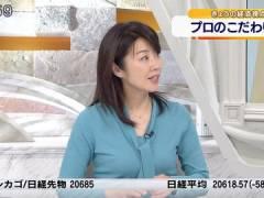 テレ東・佐々木明子アナ、パッツパツな胸元がエロい。