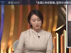 小川彩佳のムチムチの美乳そうなエロおっぱいの形が浮き彫りキャプ!フリーアナウンサー