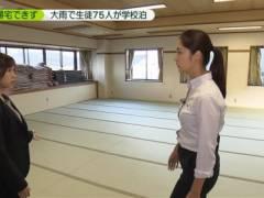 岩本乃蒼アナがYシャツとピタパンスーツでムチムチおっぱいの形くっきりとムチムチお尻のラインがモロわかりキャプ!日本テレビ女子アナ