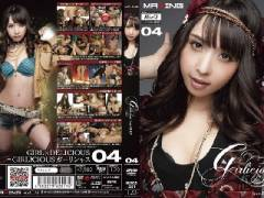 Girlicious 04 feat.ELLY 新井エリー[2] MXGS-251
