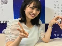 【朗報】向井地美音さん、豆腐プロレス2ndシーズンのために体を仕上げてくるwwww