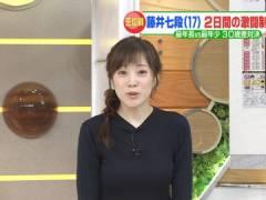 TBS江藤愛アナ、今週のニット横乳。