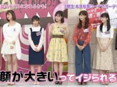 【確信】乃木坂3期生最強のビジュアルなのは、間違いなく、中村麗乃wwwww