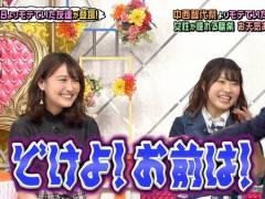 【悲報】AKB48 中西智代梨、一般人に公開処刑されるwwwwwwwww