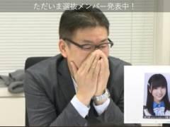 【画像】HKT48矢吹奈子、選抜入りに涙する尾崎支配人が良かったwwwww