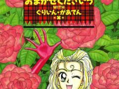 【エロ漫画】妖精の力で弟と下半身だけ性転換された姉w女友達にまでレズられちゃう忙しい娘でしたwww