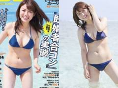 現役JD井口綾子の色白ムッチリボディが拝める水着グラビア