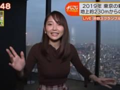 竹崎由佳アナがニットセーターでプルンプルンの豊満おっぱいの形が浮き彫りの着衣巨乳キャプ!テレビ東京女子アナ