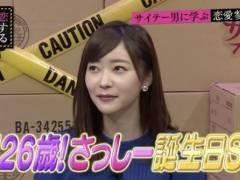 指原莉乃26歳の誕生日を祝してグロエロ画像祭りだワッショーーーイ!!