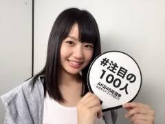 【画像】期待の新人・瀧野由美子の溢れ出る透明感wwwwwwww