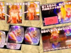 東の森の魔女2 VS 魔王 -終宴する世界と肛虐(逆)の魔女たち-