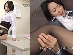 長身175cmの人妻秘書の夏目あきらさんとM男部下に脚を舐めさせて美脚パンストセックス !