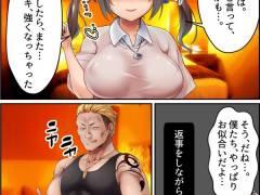 【エロ漫画】いかついDQN先輩とのタイマン勝負に負けてボクの彼女が・・・ 今日も彼女に目隠しをしてボクとDQN先輩が入れ替わってセックスしたんだが、全然気付いていない・・・