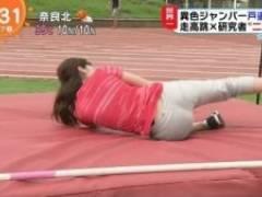 久慈暁子アナ(25)、走高跳でピチピチジャージ開脚、尻の割れ目がエロ過ぎた件!!