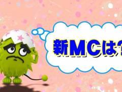 【悲報】「ミライ☆モンスター」MCたかみなから横山に交代wwwwwwwwwww