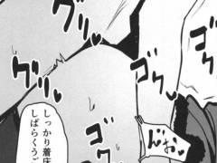 【チャラ男】「受精しやすいように腰浮かせろや♥」舐めてるま~ん達を見返したいマスター君がチャラ男になってみた