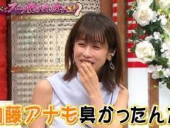 加藤綾子アナ、キャミ透けシースルーとノースリわきチラ。