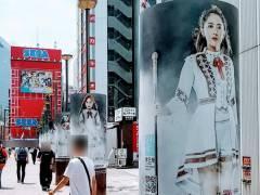 【悲報】SNH48さん、AKB48劇場前で宣戦布告wwwwwwww