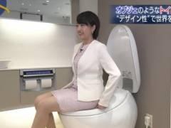 相内優香アナが便座に座ってムチムチのエロいヒップラインがくっきりキャプ!テレビ東京女性アナウンサー