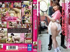 篠田ゆう「夫の知らない淫らな愛妻 テニスサークルのコーチを連れ込んでヤリまくっているようなんです…。 篠田ゆう」