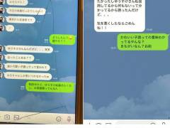【悲報】NMB48沖田彩華が合コンに木下春奈を誘ったLINEが流出wwwwww