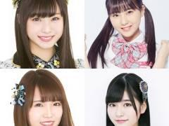 【悲報】PRODUCE48 田中美久、月足天音、梅山恋和、植村梓が途中降板!!!!
