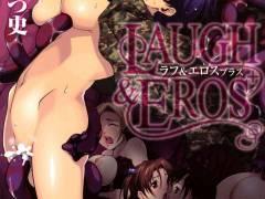 【エロ漫画】触手チンポを持つオジサンに夢中な三人のロリっ娘たちが人外セックスにヨガる!
