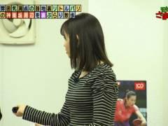 モヤさま田中瞳アナの横縞おっぱいロケ